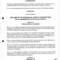 Reforma al Reglamento de Sesiones de Consejo Universitario
